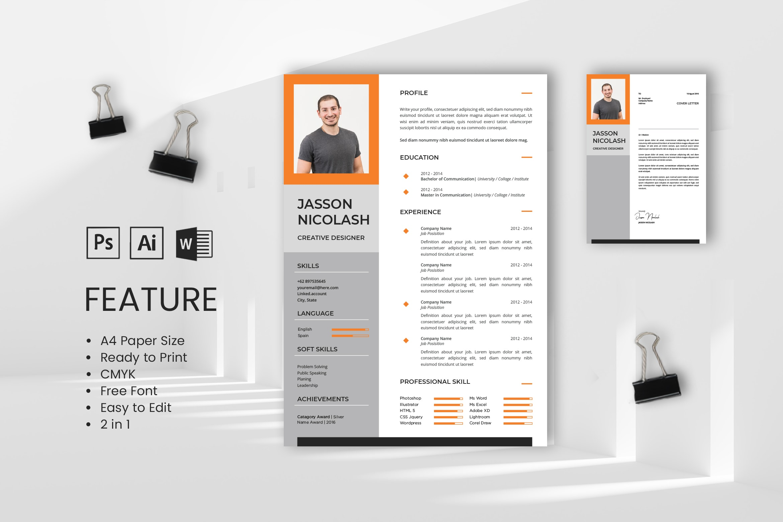 CV Resume – Creative Designer 4
