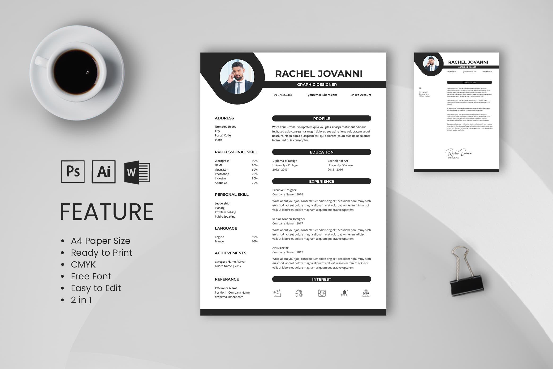 CV Resume – Graphic Designer Profile 11