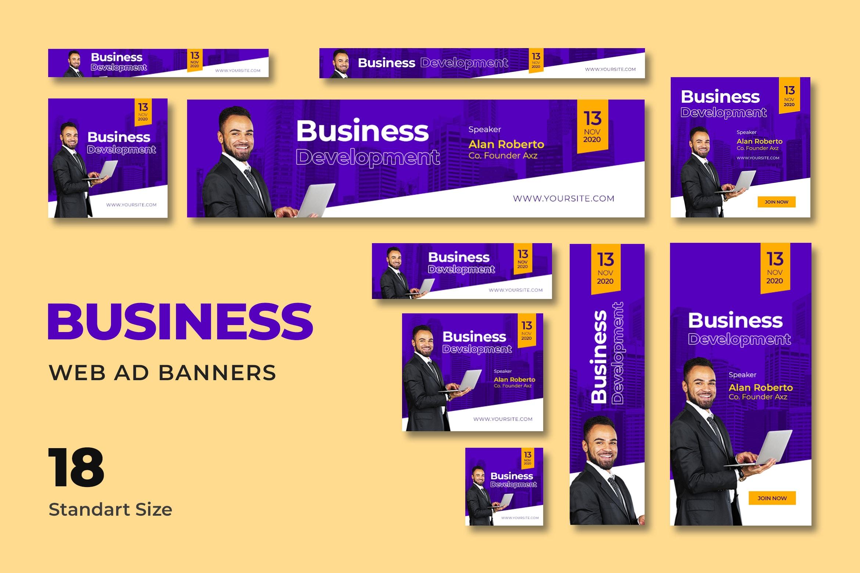 Web Banner - Professional Business Development