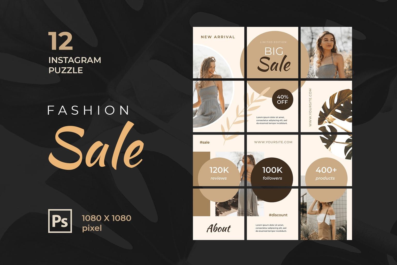 Instagram Puzzle - Big Fashion Sale