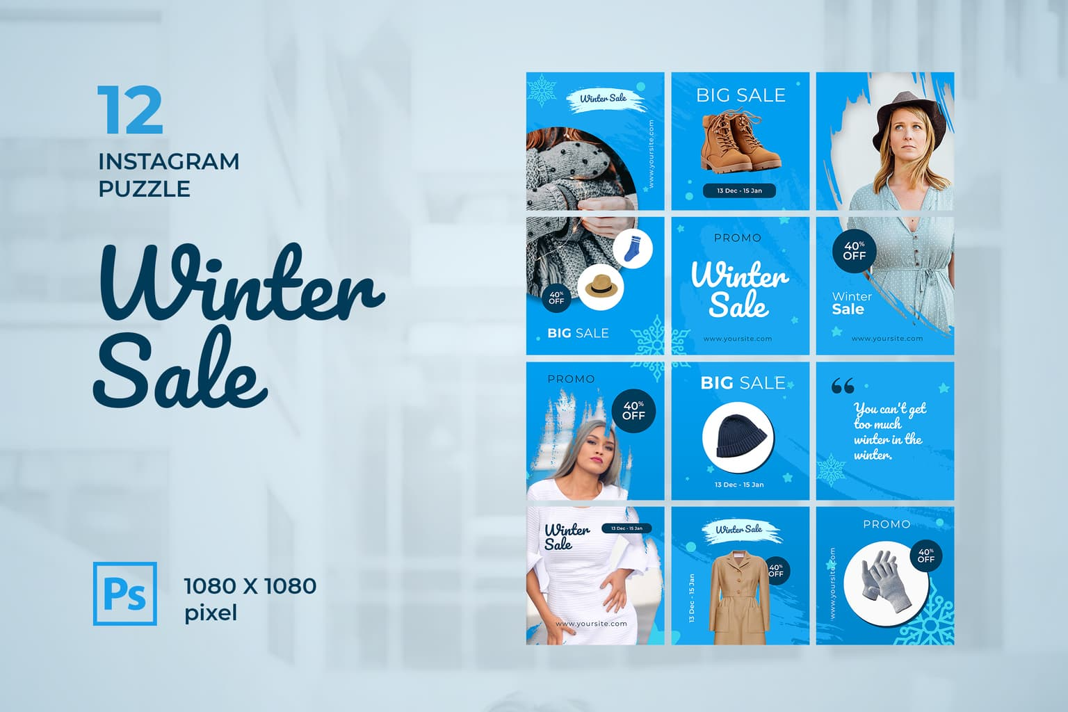 instagram puzzle – winter big sale