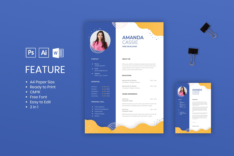 modern cv resume templates